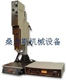 Professional maintenance for Dukane 48D / Ultracom Series ultrasonic plastic welder