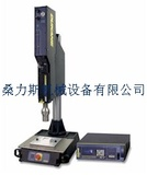 Professional maintenance for Dukane DPC Series ultrasonic plastic welder