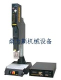 Professional maintenance for Dukane EZ & EZX Series ultrasonic plastic welder